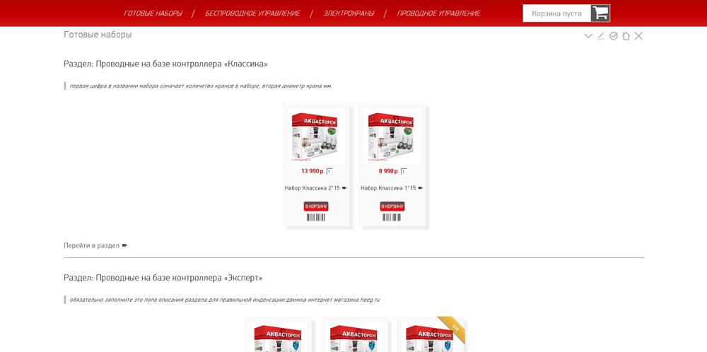 политика безопасности образец интернет магазина - фото 3