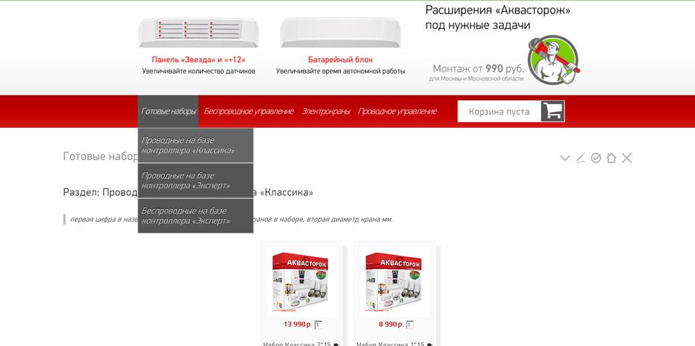 политика безопасности образец интернет магазина - фото 2